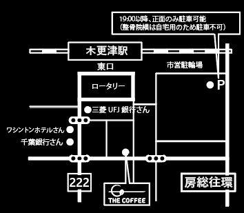 THE COFFEE Kisarazu 木更津の駐車場について