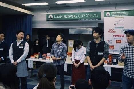 スペシャルティコーヒー協会主催のバリスタの全日本大会 JapanBrewersCup2014/15の決勝大会の模様。5位に入賞しました。